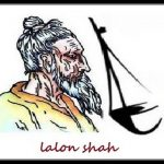 lalon sangeet lyrics